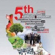 کنفرانس بین المللی اقتصاد مدیریت و علوم کشاورزی