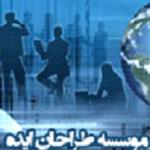 سمینار تخصصی ذخیره سازی و امنیت اطلاعات