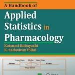 کتاب لاتین راهنمای آمار کاربردی در فارماکولوژی (2013)