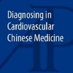 کتاب لاتین تشخیص در پزشکی قلب و عروق چینی (2014)
