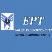 بسته کامل آموزش آزمون زبان EPT دانشگاه آزاد