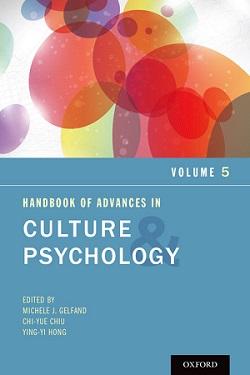 کتاب لاتین پیشرفت ها در فرهنگ و روانشناسی (2015)