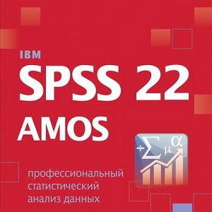 بسته آموزش کامل نرم افزار ایموس (AMOS)