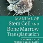 کتاب لاتین راهنمای سلول بنیادی و پیوند مغز استخوان (2013)