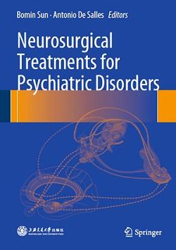 کتاب لاتین درمان مغز و اعصاب برای اختلالات روانپزشکی (2015)