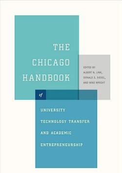 کتاب لاتین راهنمای انتقال تکنولوژی دانشگاهی و کارآفرینی آکادمیک (2015)