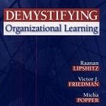 کتاب لاتین ابهام زدایی از یادگیری سازمانی (2007)