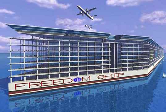 کشتی آزادی