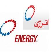 استخدامی شرکت انرژی کشور