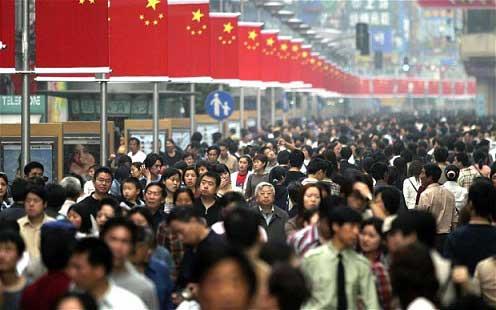 سیاست تکفرزندی در چین